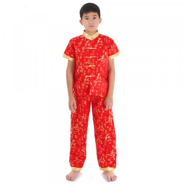 Kinder Pyjama im Asia Look Rot