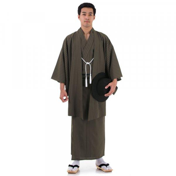 Samurai Kimono Set Sensei