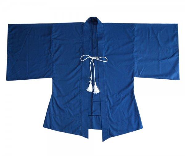 Haori Kimono Blau