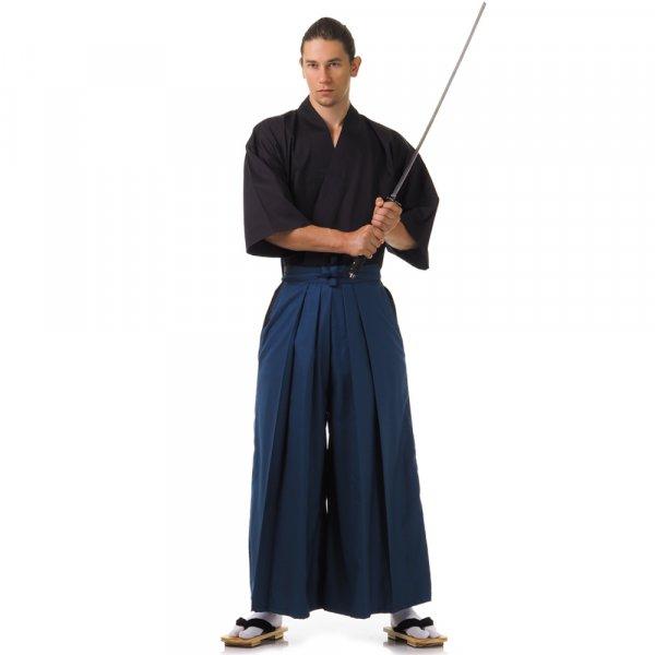 Kendo Gi & Hakama Set Aikido