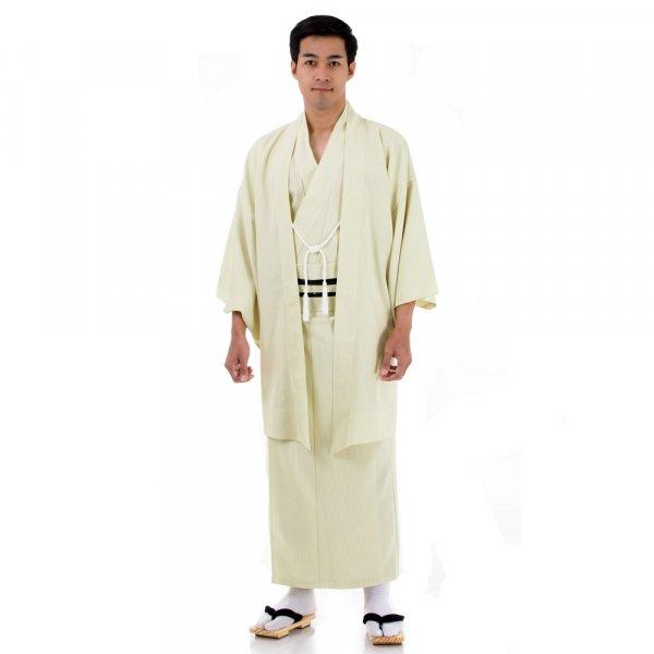 Samurai Kimono Set Bushido