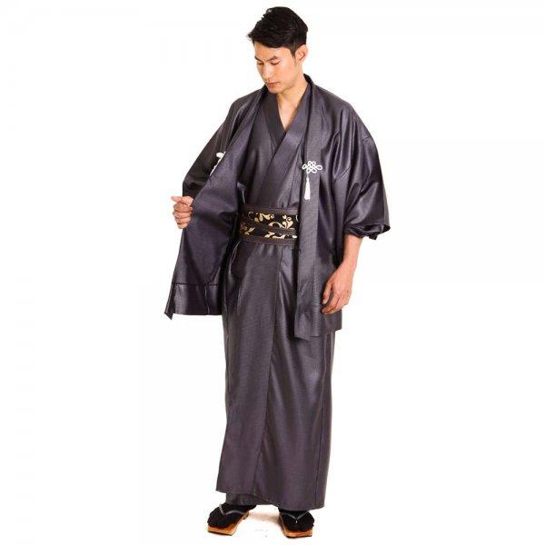 Samurai Set Yukata Kimono & Haori Dunkelgrau