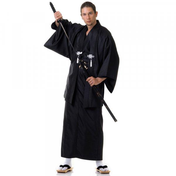 Samurai Kimono Set Saigo