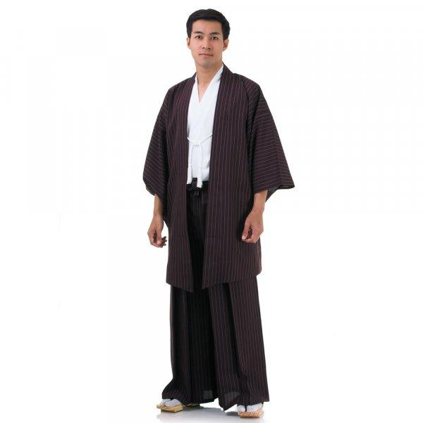 Samurai Kimono Hakama Set Sensei
