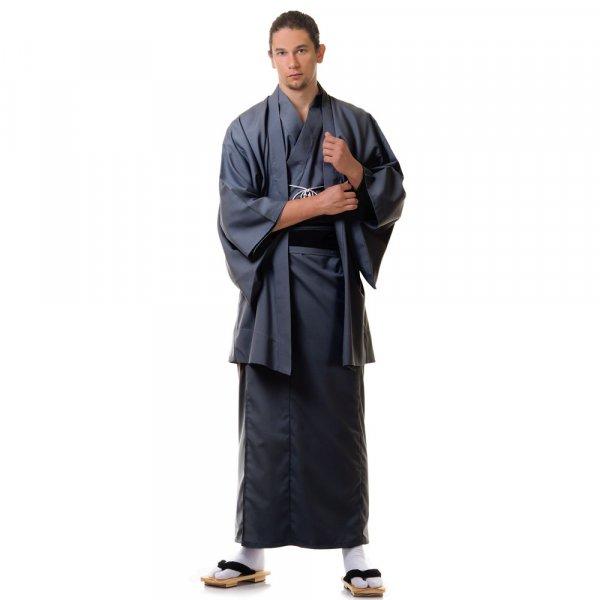 Samurai Kimono Set Araki